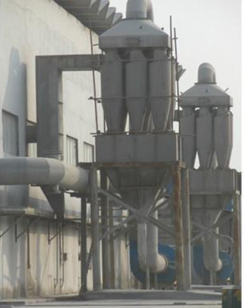 C3陶瓷多管除尘案例图-博莱达环境