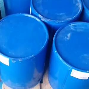 低温脱硫脱硝剂