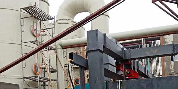有机废气处理-博莱达环境