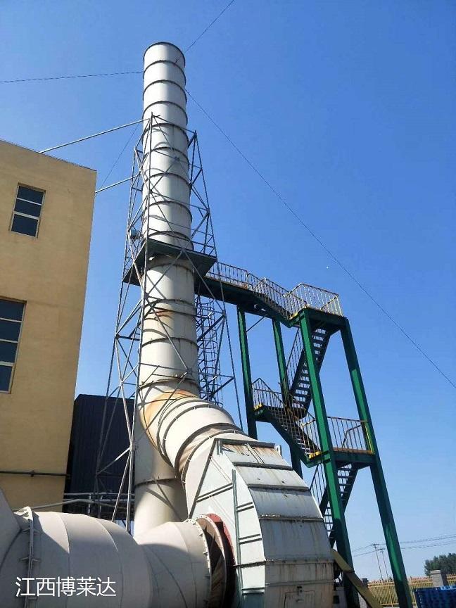 有机废气治理考察现场-博莱达环境