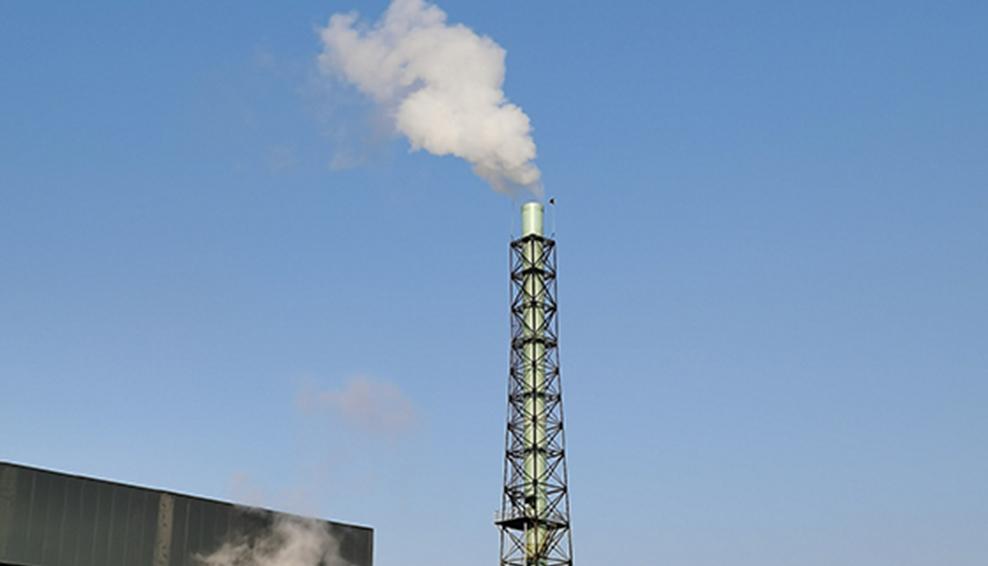 燃煤锅炉脱硫脱硝超低排放解决方案