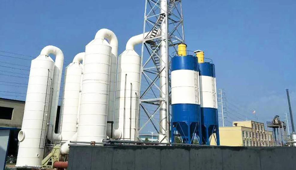 有色金属冶炼烟气脱硫脱硝超低排放治理解决方案