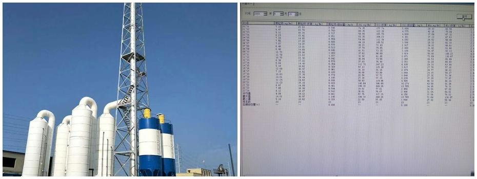 项目案例及运行情况-博莱达环境