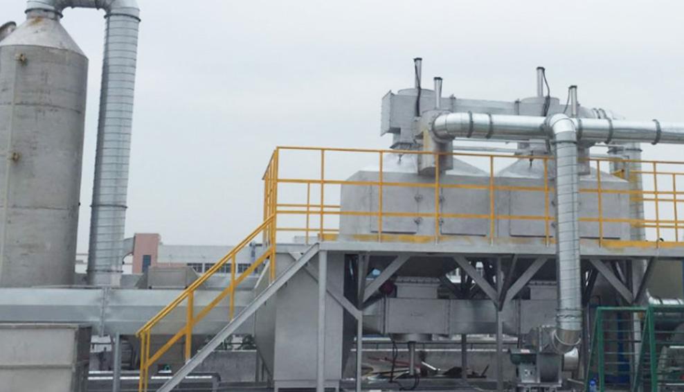 农药厂VOCs有机废气治理解决方案